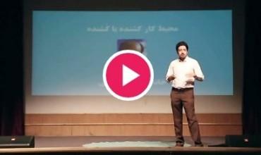هنر مشارکت آفرینی در سازمان های ایرانی